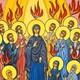 Novena al Espíritu Santo - Día Quinto
