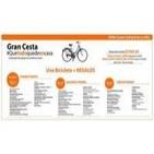 Radio Rinconada 1ª parte del especial comercio desde la Plaza del IES Carmen Laffón 9 de julio de 2014
