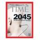 Transhumanismo El futuro de la humanidad segun la CF