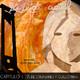 Laletracapital podcast 112 - de cruasanes y guillotinas (especial escena francesa) (OMC RADIO)
