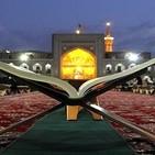 lectura del sagrado Corán