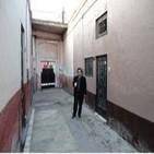 ATAQUE PARANORMAL EN LA CASA DEL RIMAC: LA VERDADERA...part 1