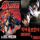 LODE 4x16 -Archivo Ligero- Astonishing X-Men de Joss Whedon, Encontré al Diablo