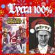 Lycra 100% ,Los doce días de Navidad : Powerman & Iron Fist y Cuentos de Navidad