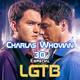 Charlas Whovian 30: Personajes LGTB en Doctor Who