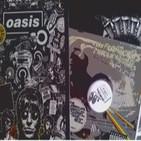 Programa 60 - Eels, The Flaming Lips, Julieta Jones, Oasis, Jeff Buckley...