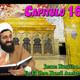 Capitulo 16, Imam Husain a.s en El libro Kamil Az.ziarat, Sheij Qomi, 171021