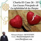 Charla 03 Caso 26 - 35 Las Causas de La infidelidad, Infertilidad de pareja