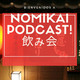 Nomikai Podcast s1 e03 Top 3, no menos top 5 de peliculas de Marvel, Rafas reseña Ballroom e Youkoso, Games Awards no