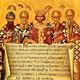 19. La construcción de la Iglesia cristiana: una herencia tardo romana