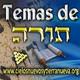 090 Ley del diezmo VS Ley del Mesías