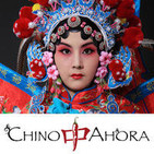 Aprender Chino con Chino Ahora
