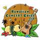 Hawaiian Concert Guide Show 557 - Helu Kumu