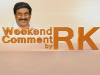 Weekend Comment By RK Full Episode ABN Telugu 22-07-2017