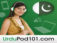 News #59 - 6 Ways to Get Every Urdu Lesson for Free and Your ALL Access Pass Inside