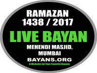 RECORDINGS OF 27th RAMAZAAN 2017 /1438 - Recordings Ramazaan 1438 / 2017
