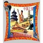 Podcast Ventana A China 2012