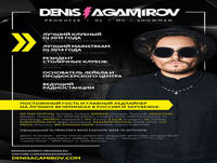 Stylezz, Denis Agamirov Feat. Sam Ashworth - I Believe (Novak Remix) RADIO