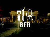 BFR #12 @ einsunternull