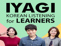School Vacation For Korean Students