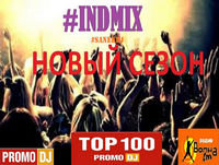 Calvin Harris – My Way - #INDMIX - SANEK DJ MIX