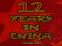 12 Years In China Episode 01