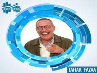 Klima Hloua - Noms et Surnoms Tunisiens 21/11/2017