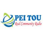 PEITOU COMMUNITY