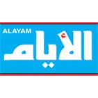 - Alayam FM