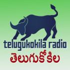 TeluguKokila Radio