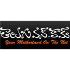 Teluguone Radio - UK (GMT