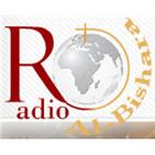 Radio Al_Bishara