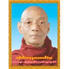 Dr.Nandamalabhivansa(Rector of ITBMU)'s Dhamma Radio (Burmases V