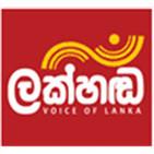 Lakhanda FM