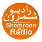 Radio Shemroon Persian