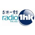 Radio 1HK