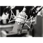 Radio Vision Belize
