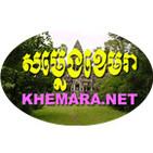 Radio Samleng Khemara (Khmer