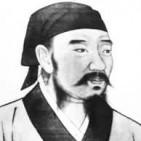 El Rectificar de los Nombres del filósofo Xun Zi , 312–230 a. C. Traducido por Nuño Valenzuela Alonso