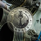 040 - Vector - 50 aniversario del Saturno V