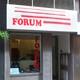 RTVC- Forvm-