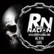Rock Nación 04 octubre 2.017