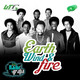 Radiografías UTC Earth, Wind & Fire Parte 2