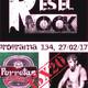 Mi Rollo Es El Rock 134, 15x20, PORRETAS 'CLÁSICOS 2'.