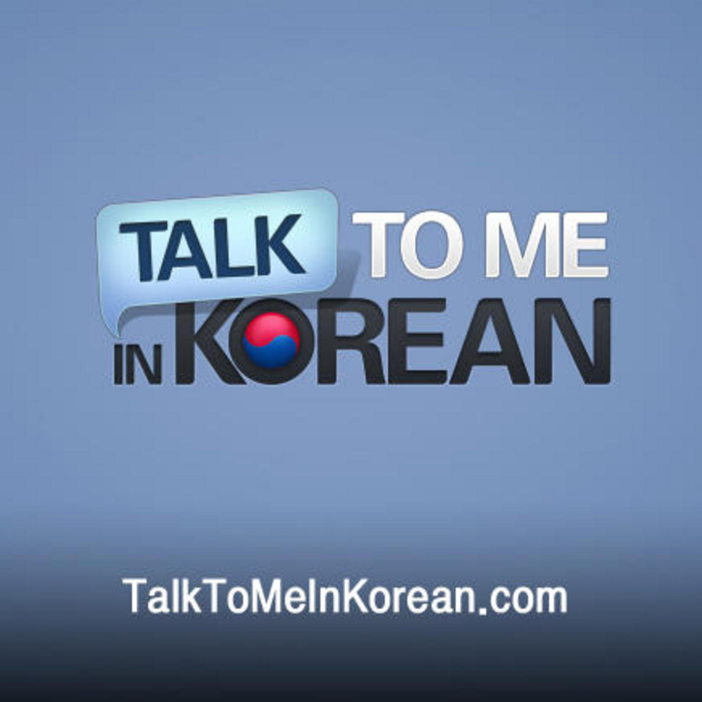 talk to me in korean level 2 lesson 2 pdf