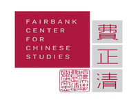 China's Banking Transformation, with James Stent