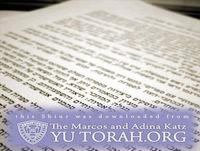 Makos Daf 14 - Malkus for Chayavei Kerisus and Misas Beis Din